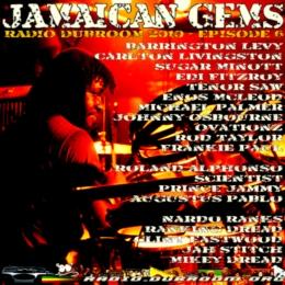 JAMAICAN GEMS